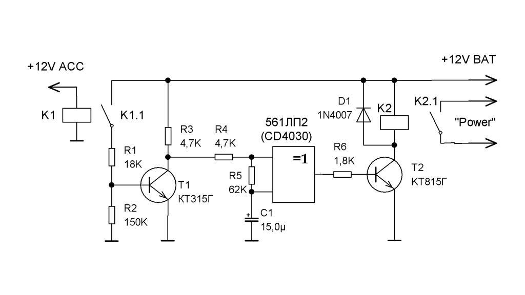 схема на К561ЛП2.