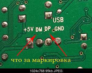 Нажмите на изображение для увеличения Название: USB.jpg Просмотров: 207 Размер:95.2 Кб ID:50101