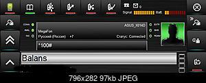 Нажмите на изображение для увеличения Название: Отк.режим обновления.JPG Просмотров: 126 Размер:96.9 Кб ID:50324