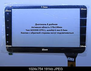 Нажмите на изображение для увеличения Название: ZP2129-8a.jpg Просмотров: 1113 Размер:190.7 Кб ID:44617