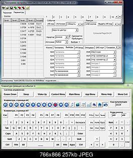 Нажмите на изображение для увеличения Название: GUI.jpg Просмотров: 6539 Размер:257.3 Кб ID:35264