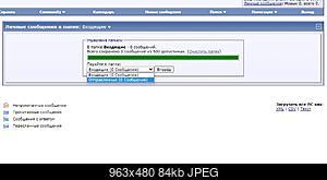 Нажмите на изображение для увеличения Название: 878.jpg Просмотров: 59 Размер:84.3 Кб ID:52222
