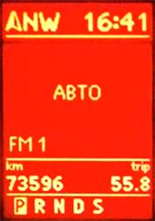 Название: radio1.png Просмотров: 5687  Размер: 66.9 Кб