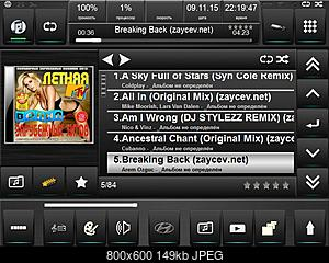 Нажмите на изображение для увеличения Название: audio_player.jpg Просмотров: 859 Размер:148.6 Кб ID:41573