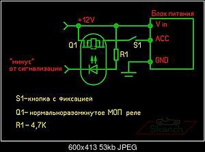 Нажмите на изображение для увеличения Название: АСС1.jpg Просмотров: 45 Размер:53.1 Кб ID:51232