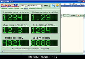 Нажмите на изображение для увеличения Название: Pribori.jpg Просмотров: 2102 Размер:92.1 Кб ID:22506
