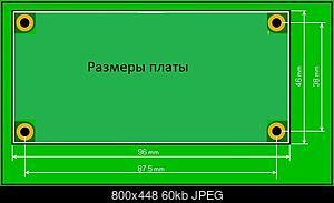 Нажмите на изображение для увеличения Название: Размеры.jpg Просмотров: 234 Размер:59.7 Кб ID:50132
