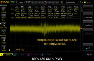 Нажмите на изображение для увеличения Название: NewFile2.png Просмотров: 132 Размер:66.1 Кб ID:50166