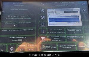 Нажмите на изображение для увеличения Название: IMG_7408.jpg Просмотров: 286 Размер:86.3 Кб ID:47747