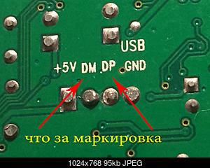 Нажмите на изображение для увеличения Название: USB.jpg Просмотров: 218 Размер:95.2 Кб ID:50101