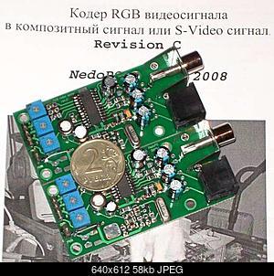 Нажмите на изображение для увеличения Название: coderC.jpg Просмотров: 15327 Размер:57.8 Кб ID:11601