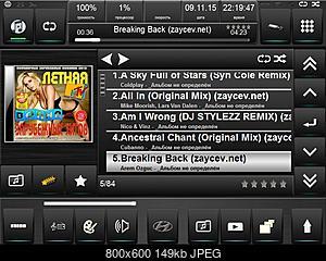 Нажмите на изображение для увеличения Название: audio_player.jpg Просмотров: 733 Размер:148.6 Кб ID:41573