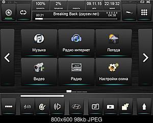 Нажмите на изображение для увеличения Название: menu_6_1.jpg Просмотров: 927 Размер:98.0 Кб ID:41570
