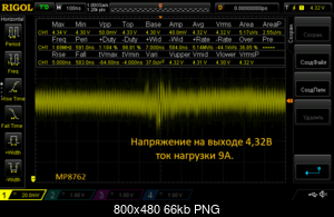Нажмите на изображение для увеличения Название: NewFile2.png Просмотров: 114 Размер:66.1 Кб ID:50166