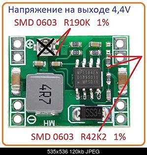Нажмите на изображение для увеличения Название: MP1584-1.jpg Просмотров: 551 Размер:119.5 Кб ID:51303