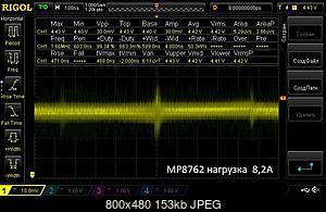 Нажмите на изображение для увеличения Название: MP8762.jpg Просмотров: 198 Размер:153.5 Кб ID:51580