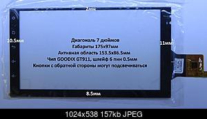 Нажмите на изображение для увеличения Название: ZP9293-7a.jpg Просмотров: 1283 Размер:157.2 Кб ID:44618