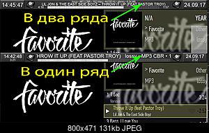 Нажмите на изображение для увеличения Название: 2 ряда.jpg Просмотров: 347 Размер:130.8 Кб ID:48203