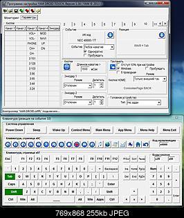 Нажмите на изображение для увеличения Название: GUI.jpg Просмотров: 2471 Размер:255.3 Кб ID:33203