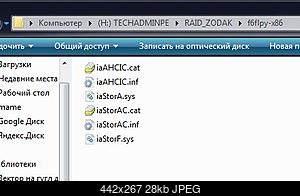 Нажмите на изображение для увеличения Название: драйверок.JPG Просмотров: 977 Размер:28.2 Кб ID:45314