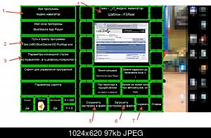 Нажмите на изображение для увеличения Название: 2016-06-12_23-04-05.jpg Просмотров: 3305 Размер:96.9 Кб ID:44001