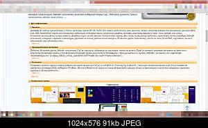 Нажмите на изображение для увеличения Название: 2016-05-25_22-14-36.jpg Просмотров: 976 Размер:90.8 Кб ID:44343