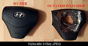 Нажмите на изображение для увеличения Название: Муляж и подушка 1.jpg Просмотров: 1739 Размер:315.3 Кб ID:43013
